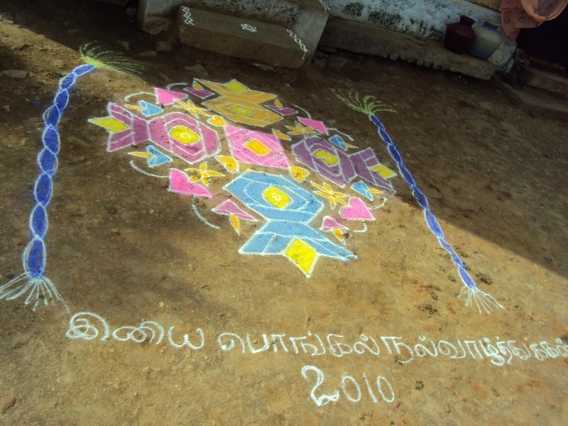 pongal-celebration-2010-4