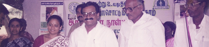 Oddanchatram MLA older & rare snap